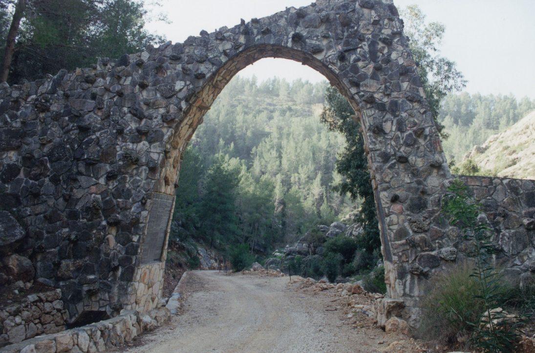 Weg im Märtyrerwald