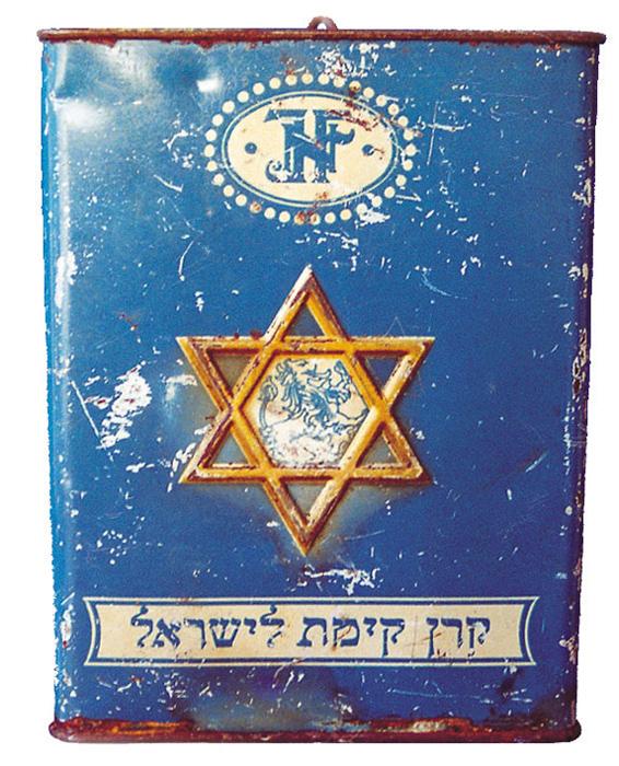 Blaue Büchse aus dem Jahr 1922