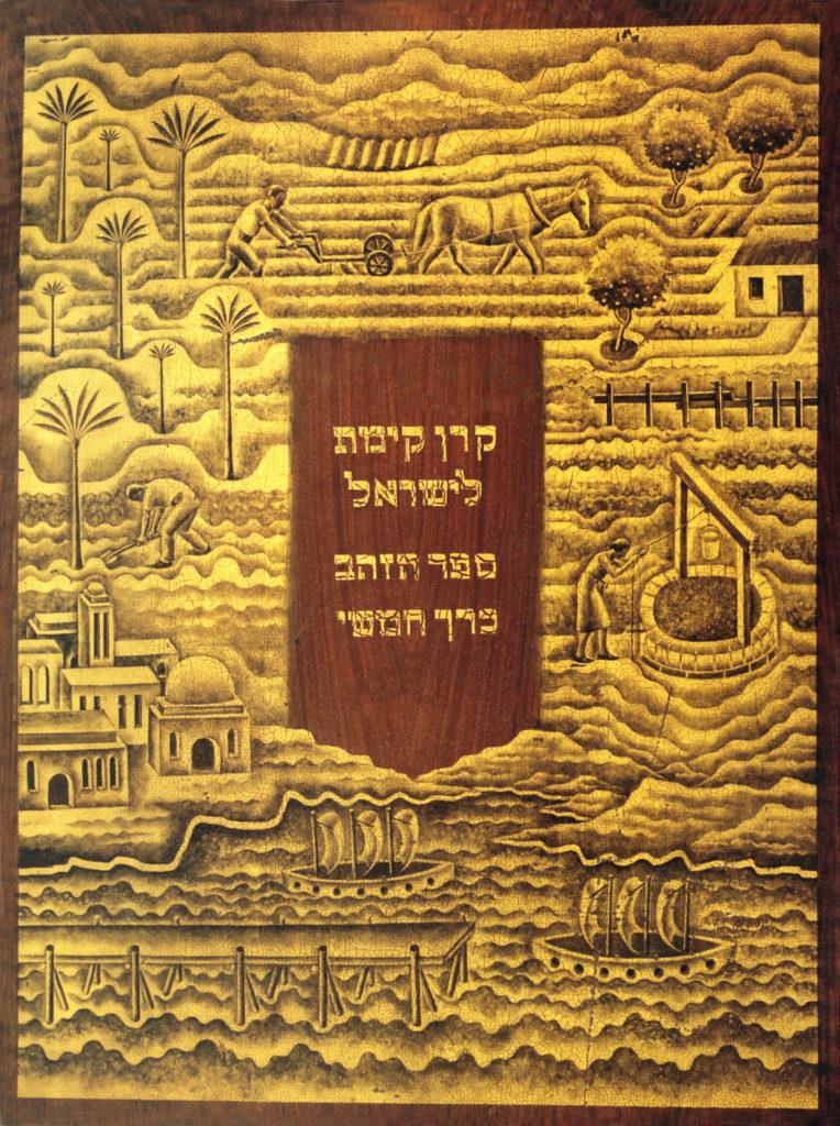Goldenes Buch Nummer fünf