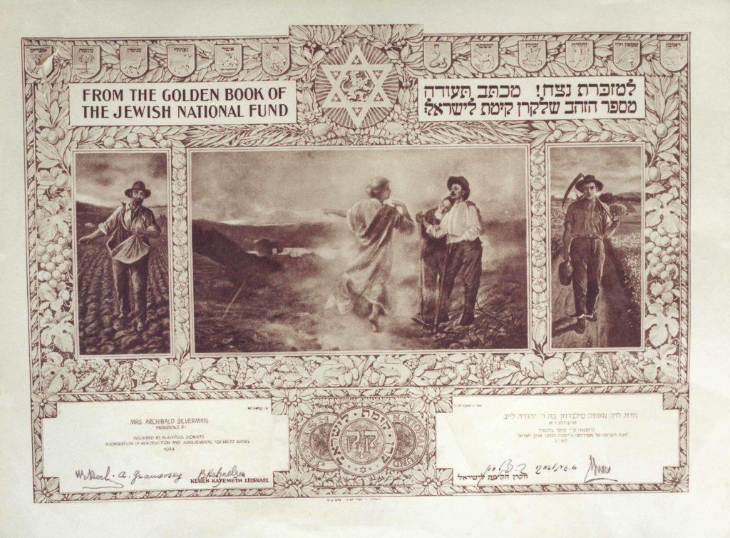 Urkunde für Eintrag in Ehrenbücher - Goldenes Buch