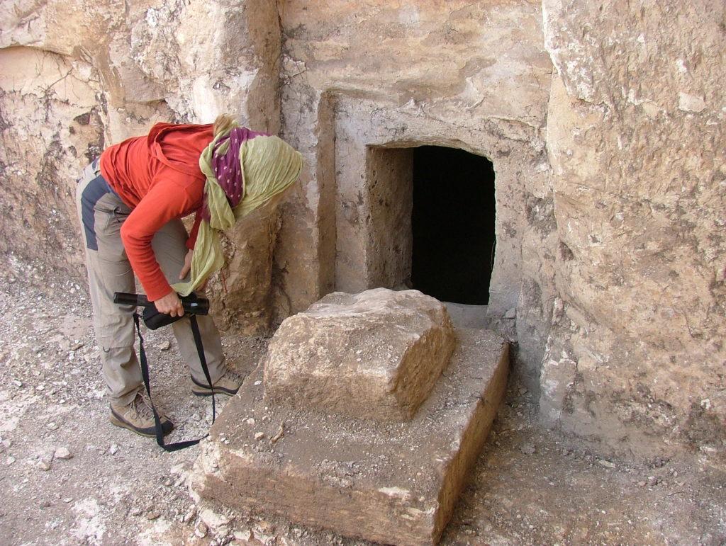 Eingang Archäologie Adulam