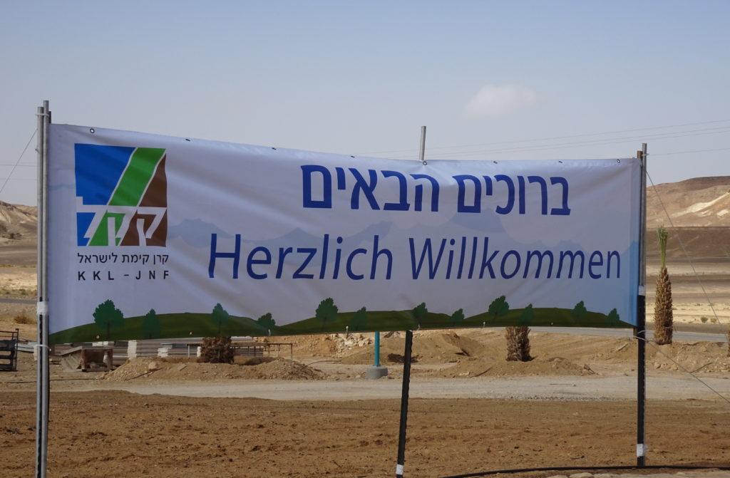 Wissenswertes über Israel- Willkommen im Heiligen Land mit seiner Vielfalt!
