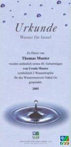 Urkunde klein für Wasserspenden