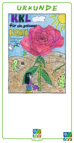 Kinderurkunde Blume